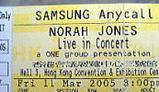 norah_jones1