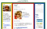 new-rieblog