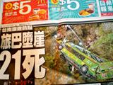 dec-news3