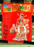 shogatsu (12).