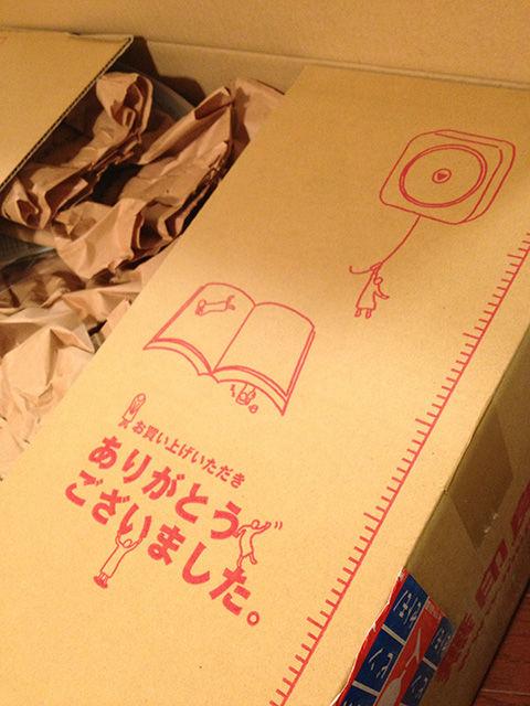 『無印良品』の梱包・パッケージデザイン2