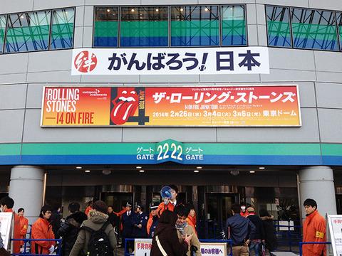 『14 ON FIRE Japan Tour』入口看板デザイン