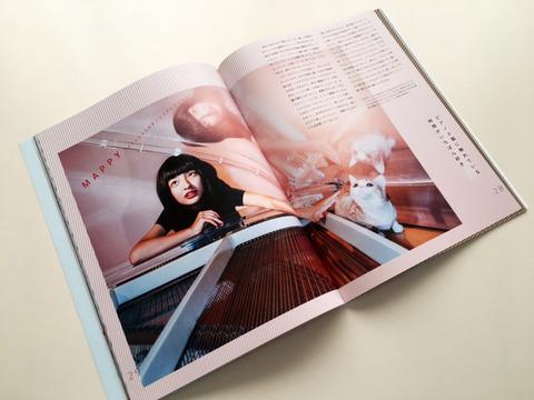 資生堂・花椿・季刊誌・エディトリアルデザイン2
