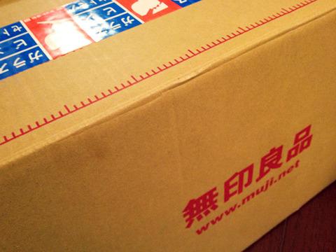 『無印良品』の梱包・パッケージデザイン1