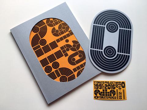 Tomato・プロジェクト・カタログデザイン