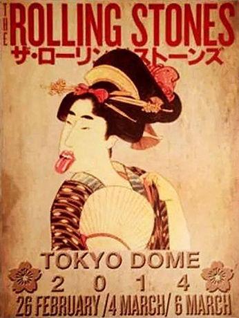 「ローリング・ストーンズ」東京(日本)ポスターデザイン2