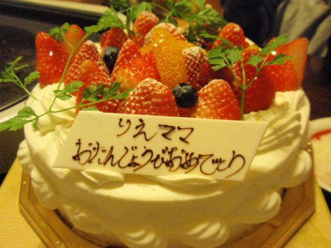 ☆⌒(*^-゜)v Thanks!!
