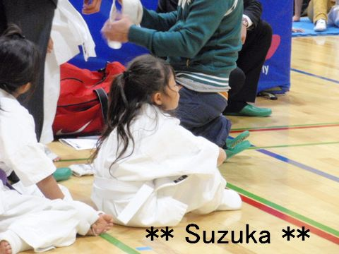 ** suzuka **