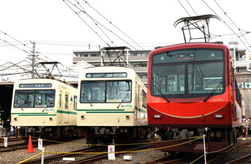 rie20885