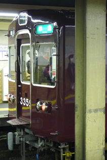 rie17185