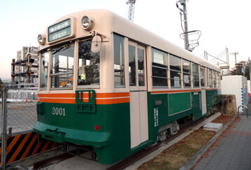 rie20947