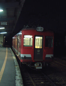 rie220.jpg