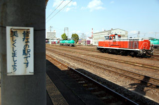 rie6383.jpg