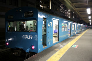 rie17284