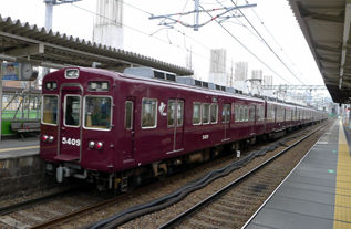 rie16939