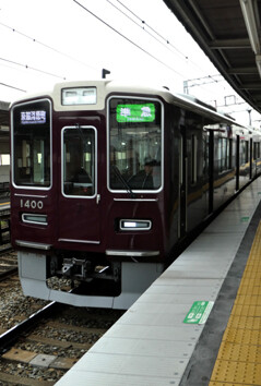 rie21900