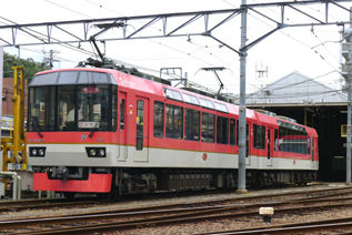 rie15879