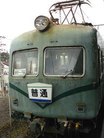 rie12652.jpg