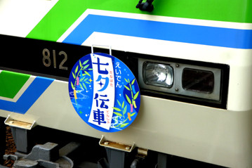 rie20085