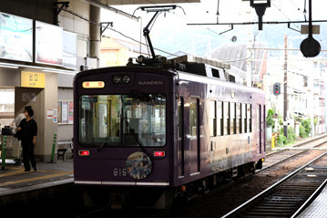 rie20784