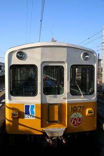 rie17555