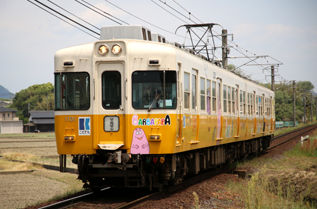 rie17550