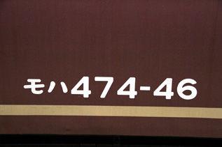 rie5563.jpg