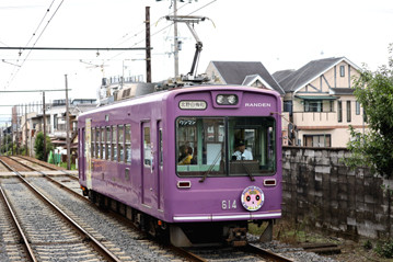 rie20787
