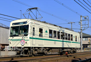 rie16592