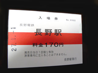 rie10119.jpg