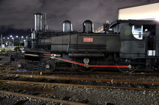 rie16365