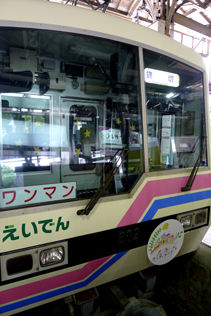 rie15577