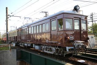rie17553