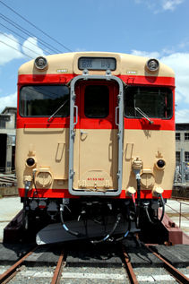 rie15187