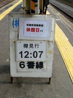 rie7695.jpg