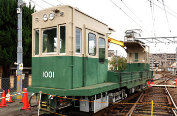 rie20884