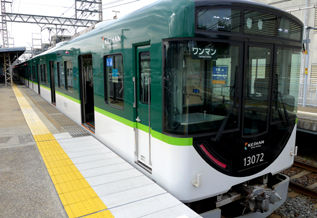 rie17243