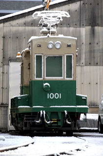 rie16566