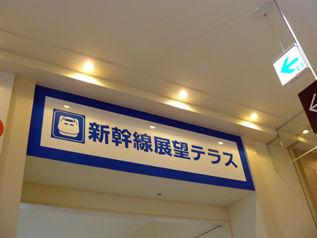 rie12484.jpg