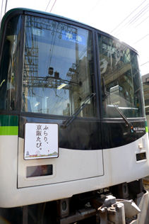 rie15336