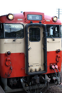 rie15223