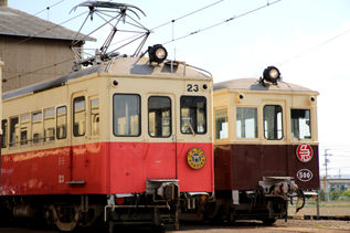 rie17595