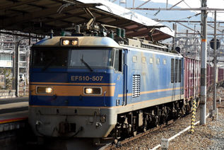 rie16993
