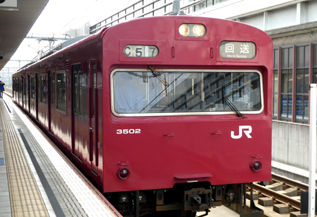 rie17438