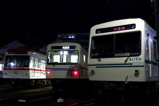rie16723