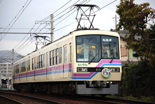 rie18545
