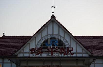 rie963.jpg