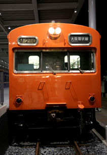 rie16376