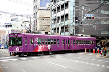 rie19490