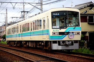 rie17480